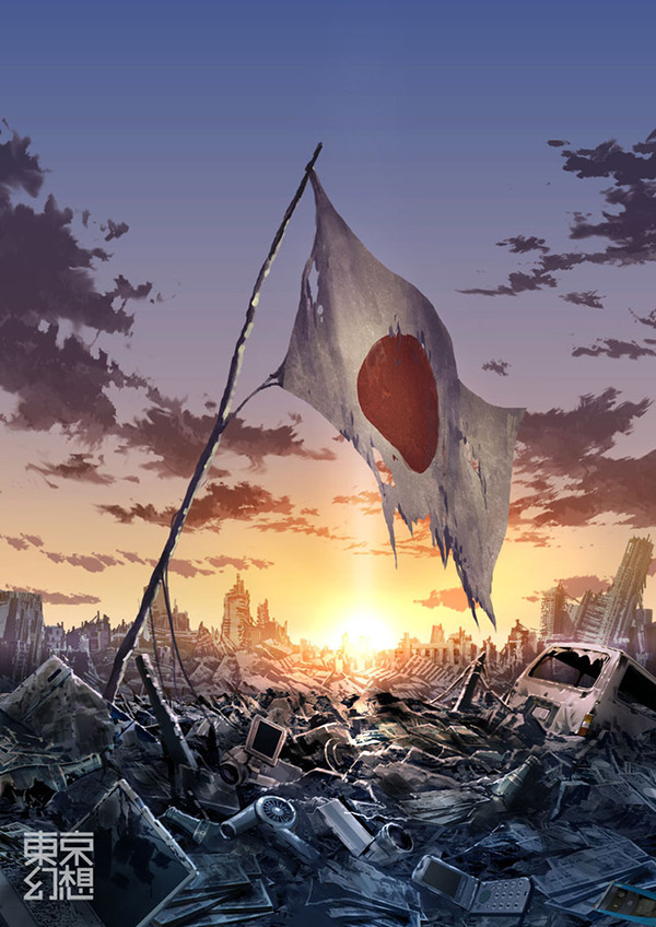 Stand Up Japan in Stunning Post Apocalypse Artworks